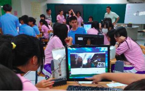 International Skype Club
